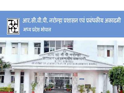 RCPV Ke Baare Me Jaankari  | आर.सी.वी.पी. नरोन्हा प्रशासन एवं प्रबंधकीय अकादमी