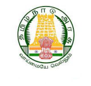 Tamil Nadu State Transport Corporation Limited TNSTC Apprentice Recruitment 2021 – 234 Posts, Stipend, Application Form - Apply Now