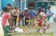 Chhattisgarh Festival Puspuni Happy ChherChhera photos, wishes, SMS, Messages 2020