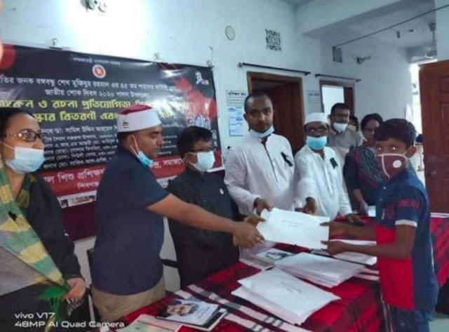 শিবগঞ্জে শেখ রাসেল শিশু প্রশিক্ষণ ও পুনর্বাসন কেন্দ্রের উদ্যোগে জাতীয় শোক দিবস পালিত