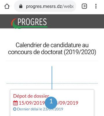 موقع تسجيلات الدكتوراه2020  https://progres.mesrs.dz/webdoctorat/ 2