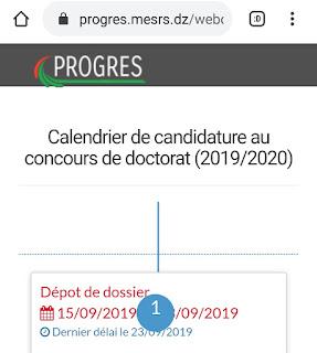 Calendrier de candidature au concours de doctorat (2019/2020)