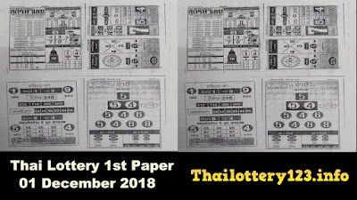 Thai Lottery First Paper Full Magazine Tips 01 December 2018