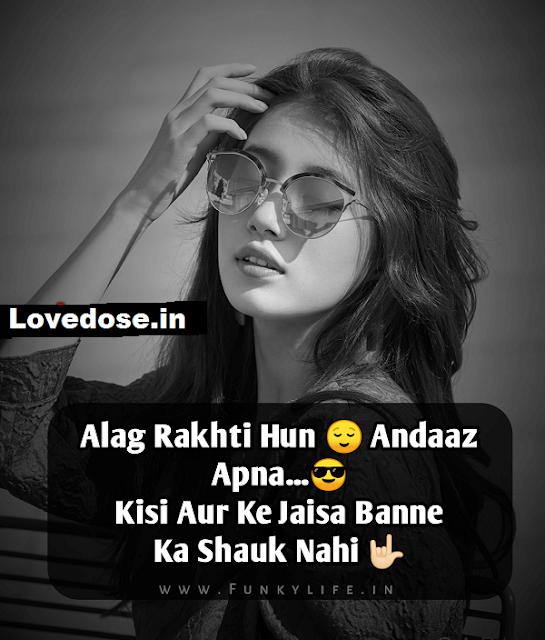 attitude whatsapp status for girls