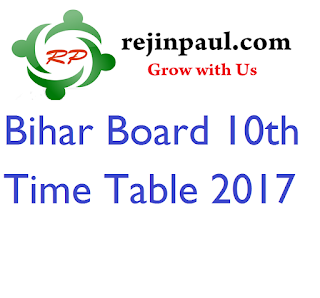 Bihar Board 10th Time Table 2017 Class 10 Examination