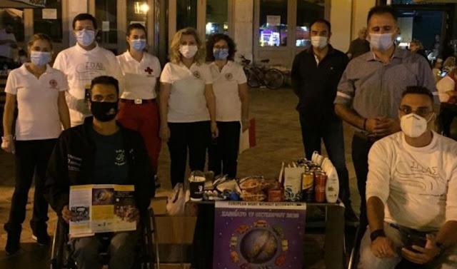 Ο Ερυθρός Σταυρός Ναυπλίου συμμετείχε στην «14η Ευρωπαϊκή Νύχτα χωρίς Ατυχήματα»