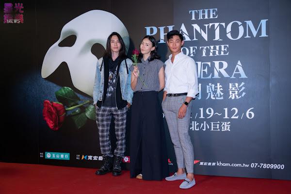田士廣(左起)、鍾瑶、岱毅
