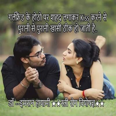 funny jokes hindi mai with images