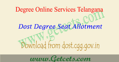 Dost degree seat allotment 2018,dost seat allotment 2018