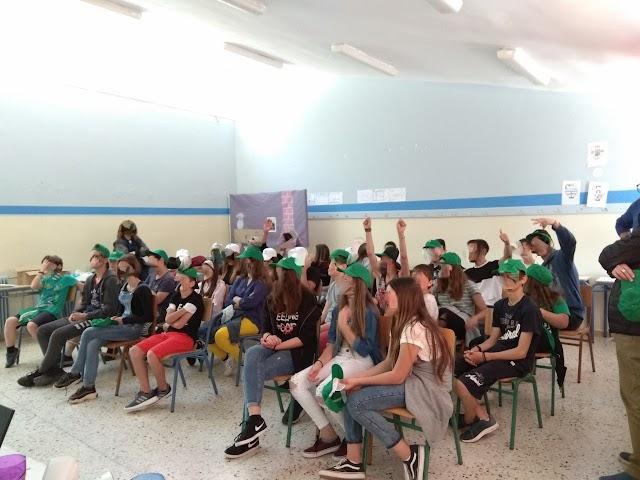 Πρόγραμμα ενημέρωσης – ευαισθητοποίησης –  Επίσκεψη στο Γυμνάσιο Δομβραίνας της Δημοτικής Ενότητας Θίσβης του Δήμου Θηβαίων