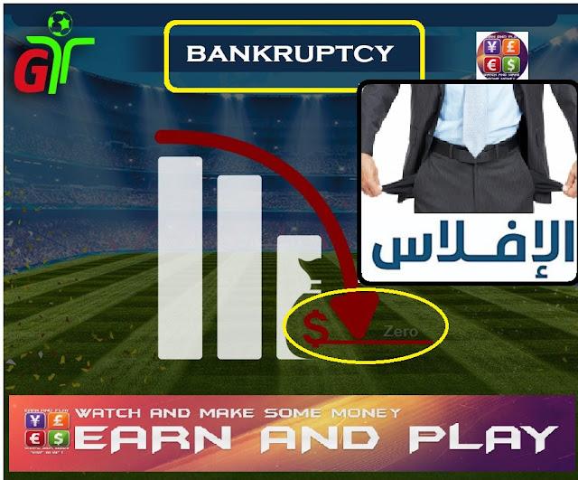 أسباب اعلان الافلاس في لعبة جول تايكون GoalTycoon Bankruptcy