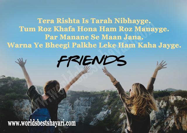 Best Dosti Shayari Images