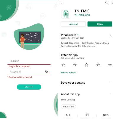TN EMIS App  Download