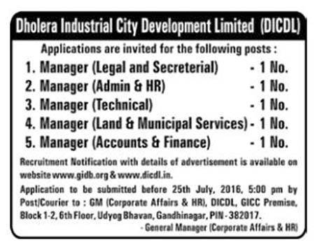Dholera Industrial City Development Limited (DICDL), Gandhinagar Recruitment 2016 for Various Posts