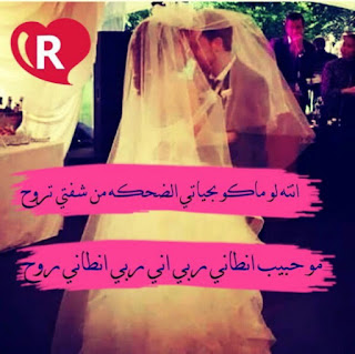 صور للزوج, صور عن الزوج , صور مكتوب عليها كلام لزوجي العزيز