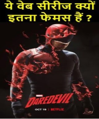 why you should watch daredevil web series