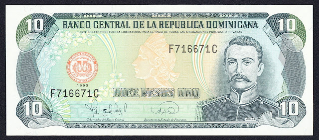 Dominican Republic currency 10 Pesos Oro banknote 1996 Matías Ramón Mella