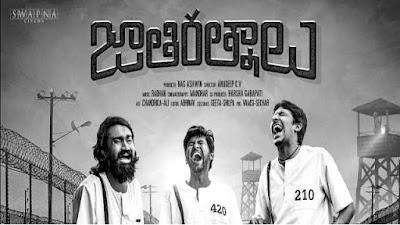 Jathi Ratnalu Full Movie Download Leaked Tamil Players, Kuttimovis