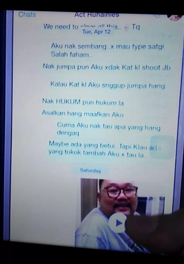 Perbualan Antara Janna Nick Dan Ruhainies Kini Tersebar Meluas Dedah Sikap Sebenar Yang...BIKIN PANAS!