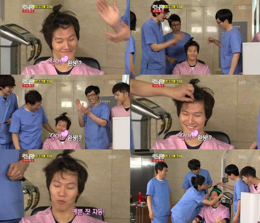 Kim jong kook wife sexual dysfunction