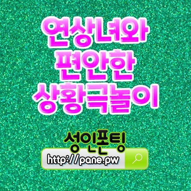 박촌방향제