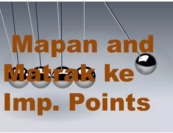 Physices me Mapan and Matrak ke Imp. Points