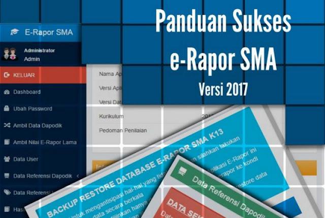 Gratis Aplikasi e Rapor SMA Versi 2017.2 Terbaru Beserta Panduannya