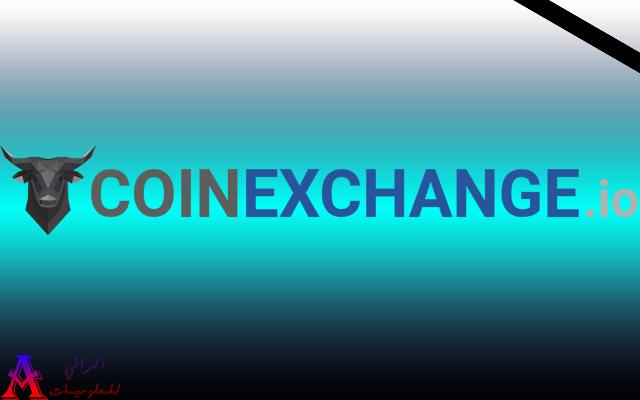 مجلس إدارة CoinExchange.io يقرر إغلاق البورصة في 1 ديسمبر