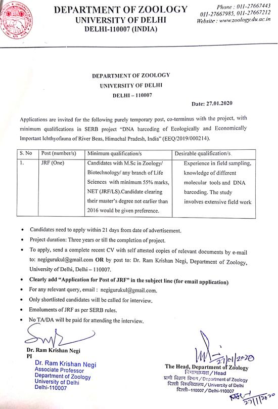 University of Delhi Molecular Biology/DNA Bar Coding JRF Vacancy Ad Image