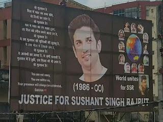 सुशांत को न्याय दिलाने के लिए पटना में लगे पोस्टर, लिखा- वो गुलशन है...