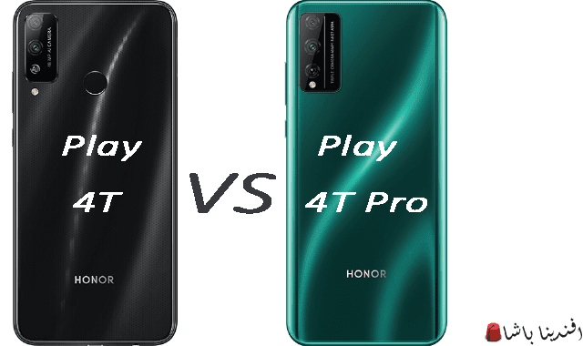 honor play 4t, honor play 4t pro, سعر honor play 4t, سعر honor play 4t pro, مواصفات honor play 4t, مواصفات honor play 4t pro