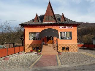 Село Плоске. Крамниця