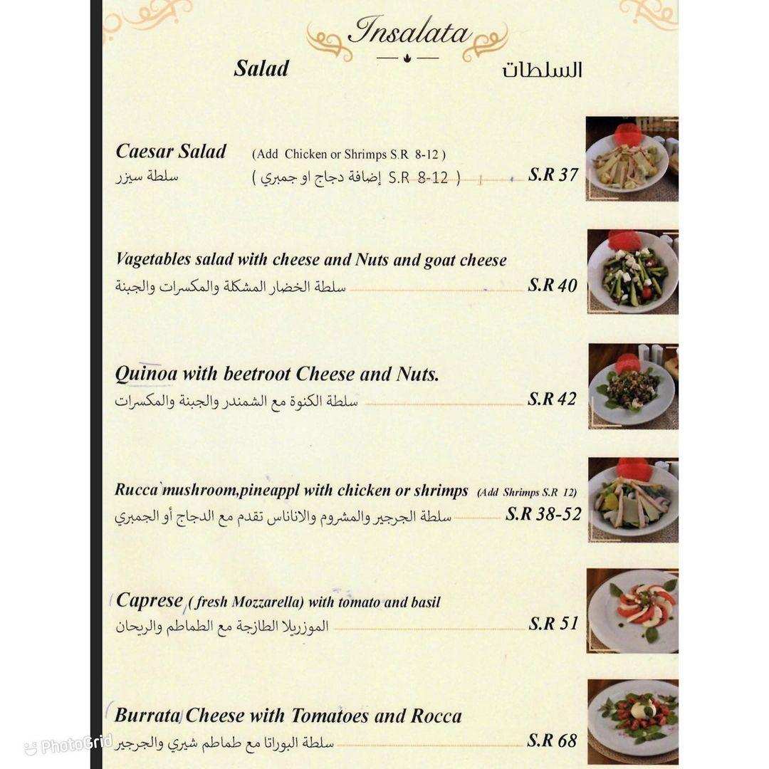 مطعم أنابيلا الأيطالي