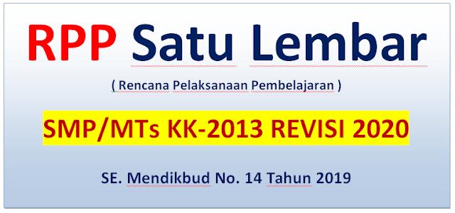 RPP SATU LEMBAR SMP/MTs KURIKULUM 2013 REVISI 2020