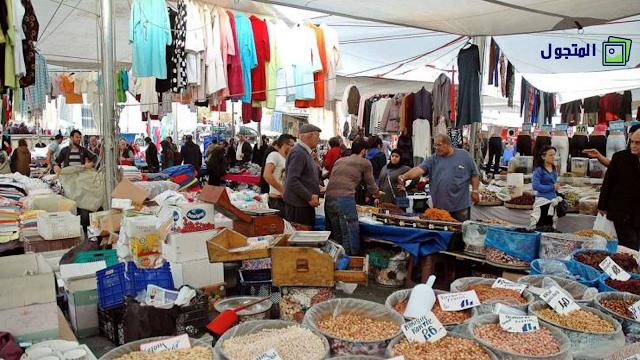 سوق كاديكوي التاريخي : الثلاثاء