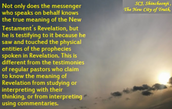 the use of psalms in the new testaments showing the fulfillment of the prophecy What old testament prophecies did jesus fulfill psalms 2:7 fulfilled luke 1:32 god promised a new.