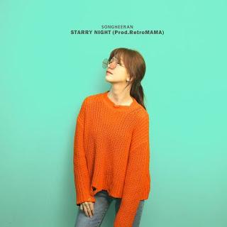 [Single] Song Hee Ran - Starry Night (Prod. RetroMAMA) MP3 full album zip rar 320kbps