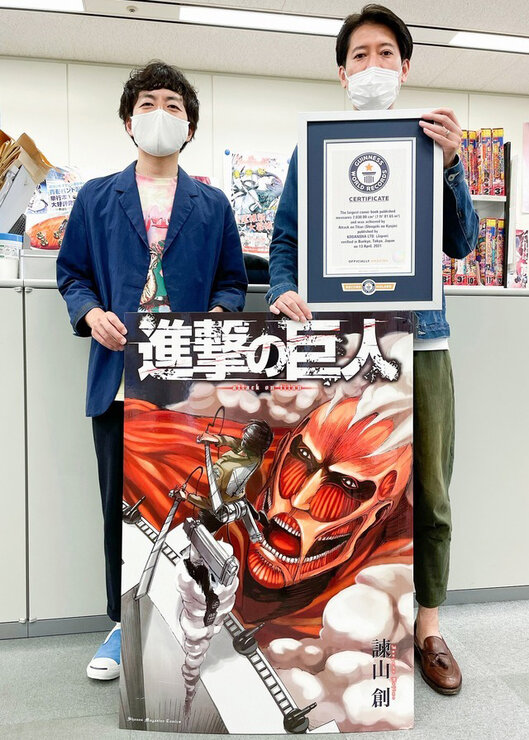 Attack on Titans hit the Guinness Book of Records
