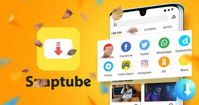 أكثر محمّل فيديوهات مجاني لتحميل سناب تيوب جودة عالية الاصلي