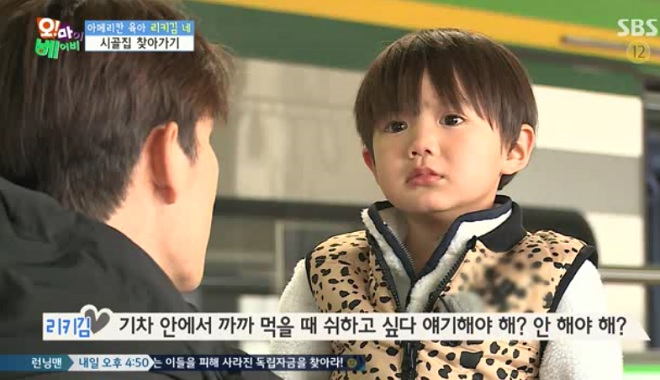 Oh my baby ep 1 eng sub