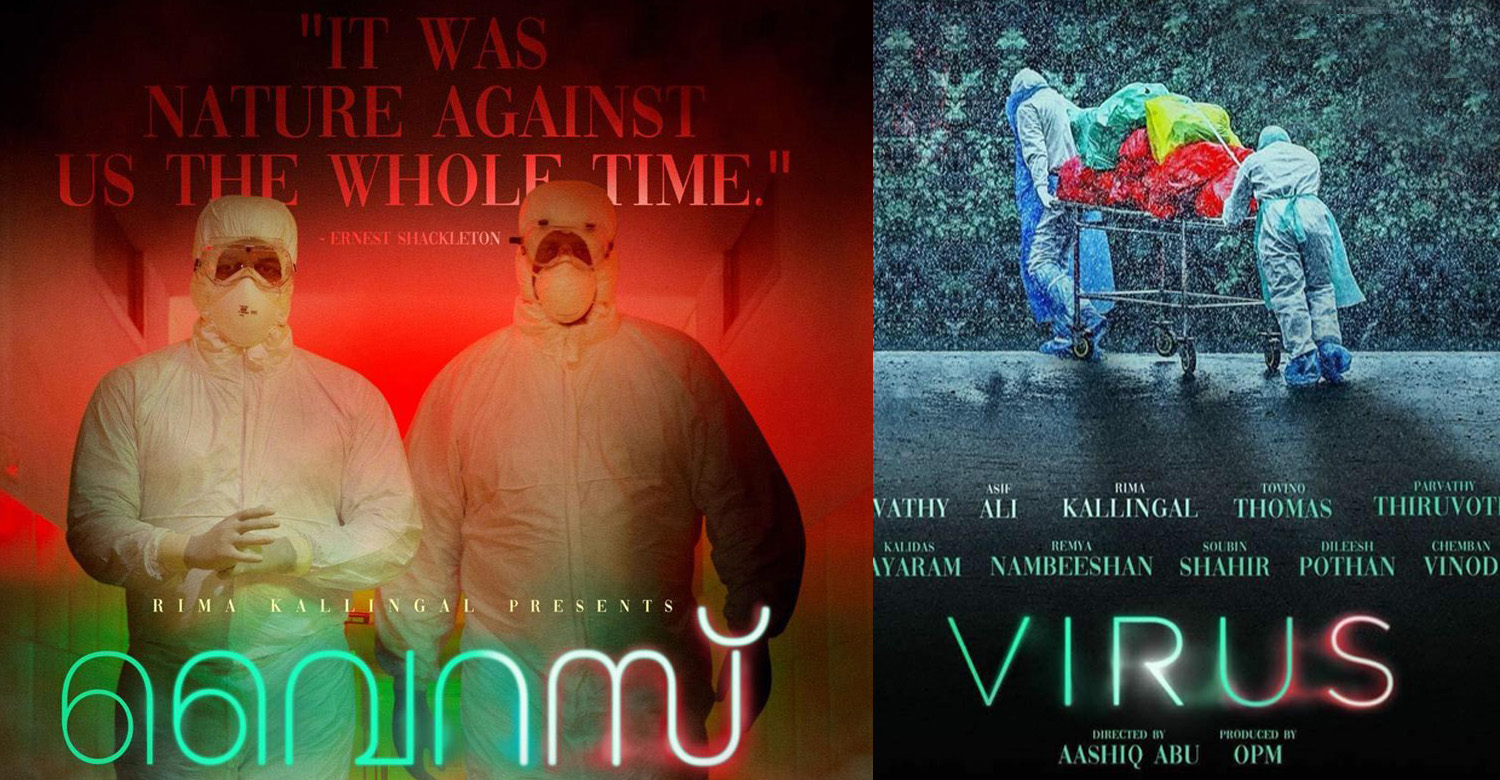 Malayalam movie 'Virus' based on 2018 Nipah outbreak to release this Friday