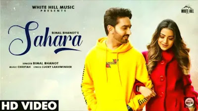 Sahara Lyrics | Bimal Bhanot | New Punjabi Song 2020