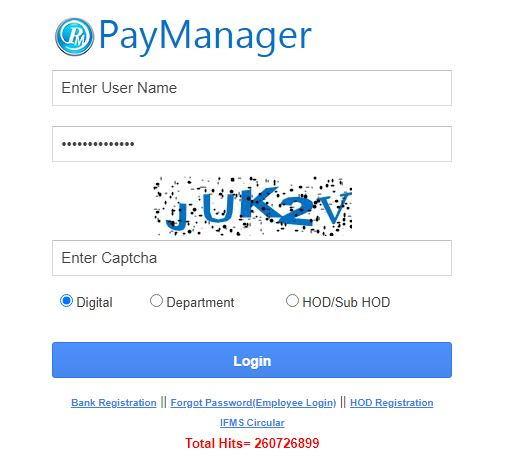 Paymanager Login | Pri Paymanager Details | Paymanager Pay Slip