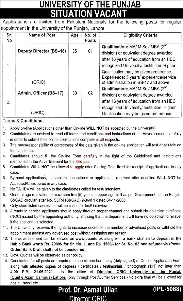 University of the Punjab Latest Jobs For Deputy Director , Admin Officer5 & Deputy Director ORIC  2021