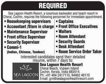 Kerala Job Vacancies: Vacancies at Sea Lagoon Health Resort
