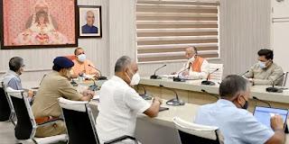राज्य सरकार की 'ट्रेस, टेस्ट एण्ड ट्रीट' की रणनीति प्रदेश में कोविड संक्रमण नियंत्रित करनेे में प्रभावी सिद्ध हो रही : मुख्यमंत्री योगी
