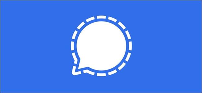 شعار الإشارة