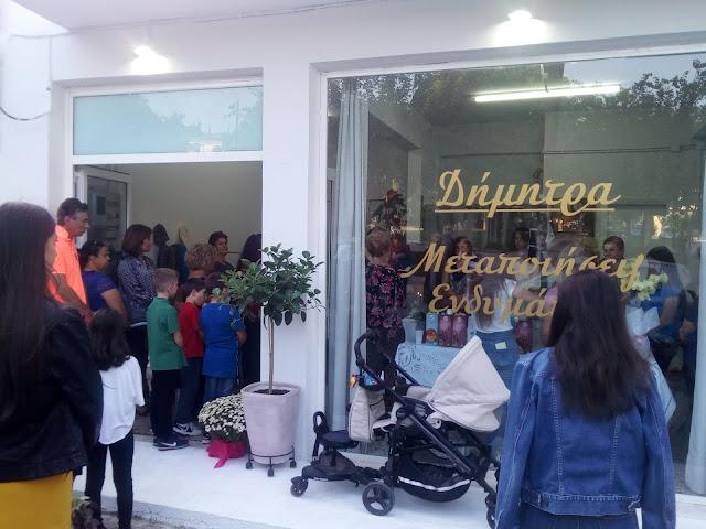Καταρτιζόμενη του ΙΕΚ Επιδαύρου άνοιξε το δικό της κατάστημα