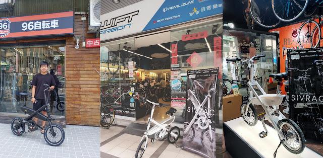 imiro電動自行車,北部實體門市