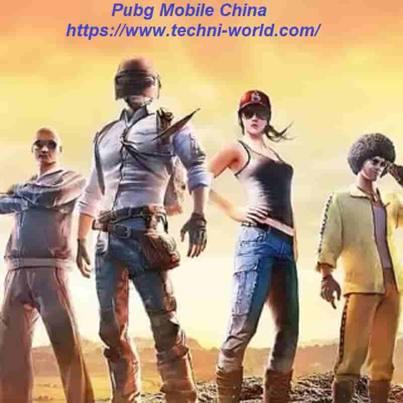 تحميل ببجي الصينية 2021 للاندرويد Pubg Mobile China